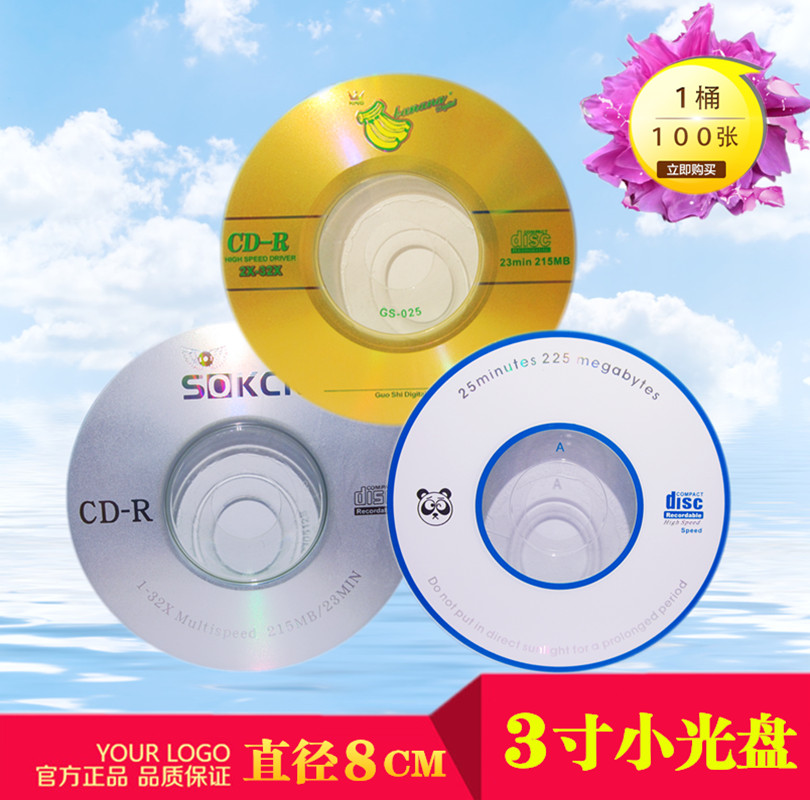 3 inch CD-R CD disk, 8CM blank compact disc, 100 pieces of MINI compact disk, mini A+ compact disc