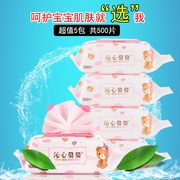 Baby wipes can batch Qinxin baby wipes 100 hand mouth fragrant wet paper 5 Pack 500 with cover