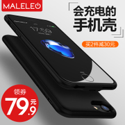 Apple MALELEO 6 clip battery charging treasure ultra-thin iPhone6s plus portable 7P mobile phone shell at