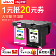 ABBOT compatible HP 678 HP2648 4518151835482548 1018 black ink cartridge