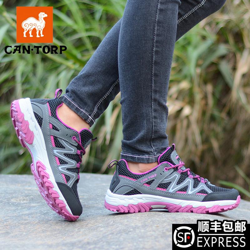 3da7faa584 cheap Purchase china agnet Cantorp camel outdoor hiking shoes women ...