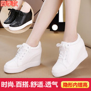 Spring and autumn women's casual shoes in the increase in women's shoes, small white shoes breathable heel heels heels with a thick sole shoes