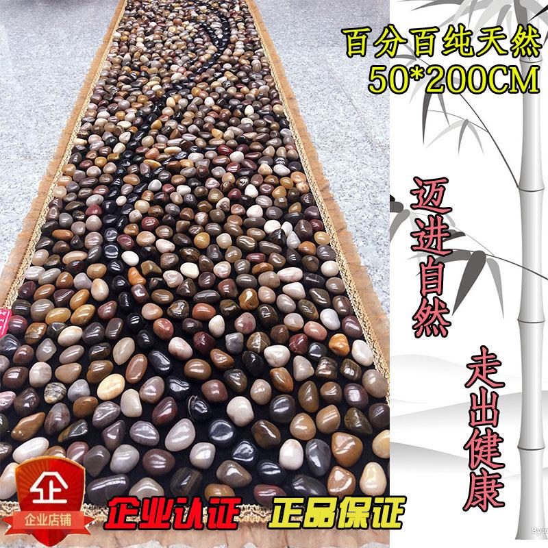 Купить Массажные коврики в Китае, в интернет магазине таобао на русском языке