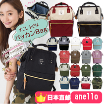 Anello backpack authentic Japan purchase Queen Mommy Rakuten travel mobile student backpack men bags