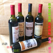 Imitation red wine decorative red wine bottle, wine, wine, props, table top, French wine bottle