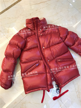 Moncler Callis moncler down jacket female purchasing alliance Lai in 2017 autumn and winter catwalk models new loose