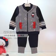 50 percent Allo Lugh ALU and counter genuine Kids 17 years boys zipper sweater suit A17H1XA146