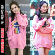 Yang Mi with the rainbow star embroidered loose Korean peach pink in the long sleeve head Hoodie female autumn tide