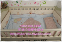 Genuine 45 percent bear childrens clothing Shoppe KD3398 a cute bear baby quilt bed surrounding the six group