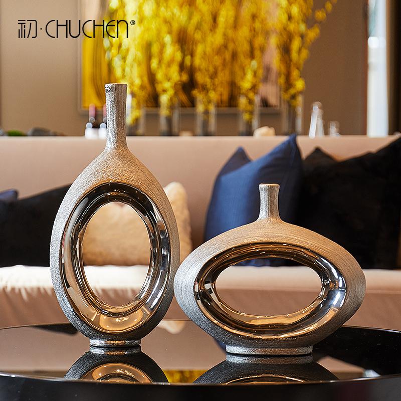 现代简约创意家居客厅工艺品电视柜酒柜装饰品北欧式实用花瓶摆件