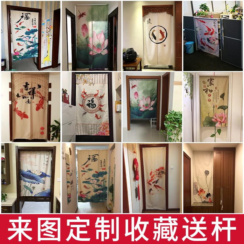 Купить Занавески дверные в Китае, в интернет магазине таобао на русском языке