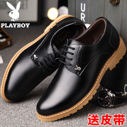 The winter men's leather shoes and dandy Bullock cashmere thermal increase in business casual shoes youth