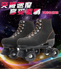 A black double wheel roller skates skating shoes leather children adult men and women flashing round double four roller skate bag mail