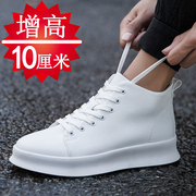 Male shoe 10cm all-match Korean youth trend increased 6cm8cm white casual contact shoes in winter