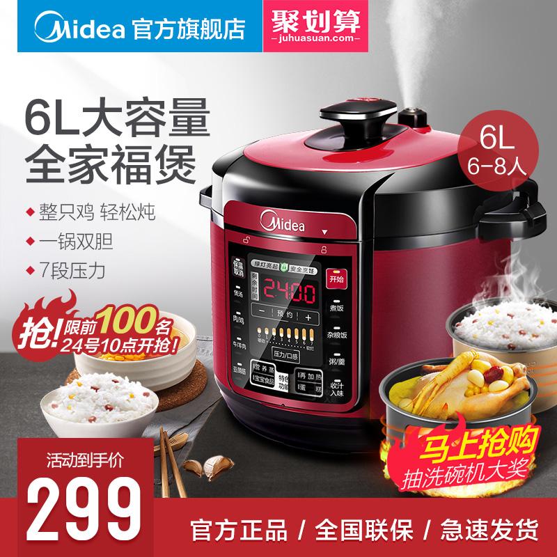 Купить Кухонная техника в Китае, в интернет магазине таобао на русском языке