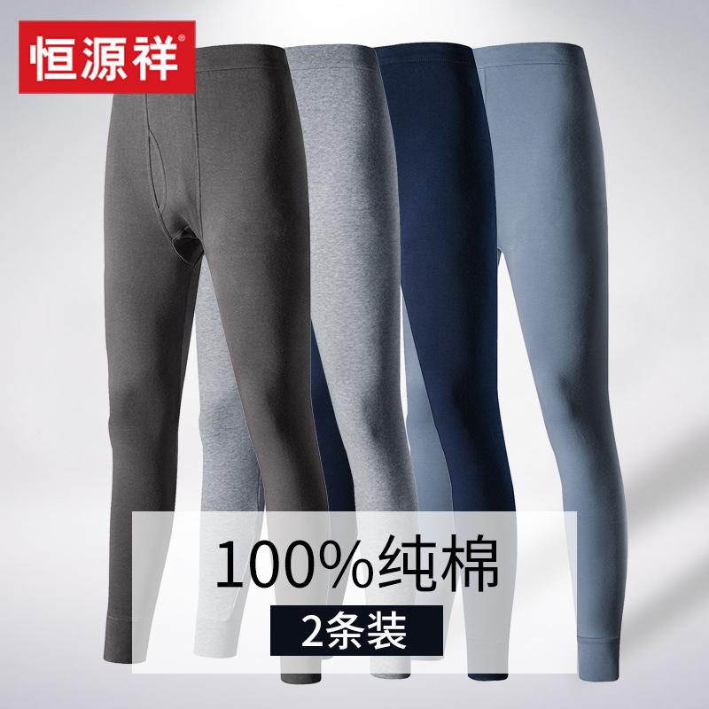 Купить Штаны теплые в Китае, в интернет магазине таобао на русском языке
