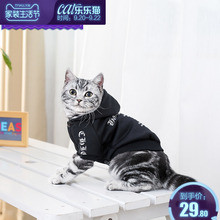 Cat clothes small milk popular logo clothing qiu dong blue cat Garfield pet short the kitten hairless cat cat clothes