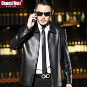The old Haining Leather Men's leather jacket lapel short sheep plus cotton men's single winter coat
