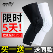 Professional basketball knee cellular Clubman Leggings female anti-collision thin knee brace running male sports equipment