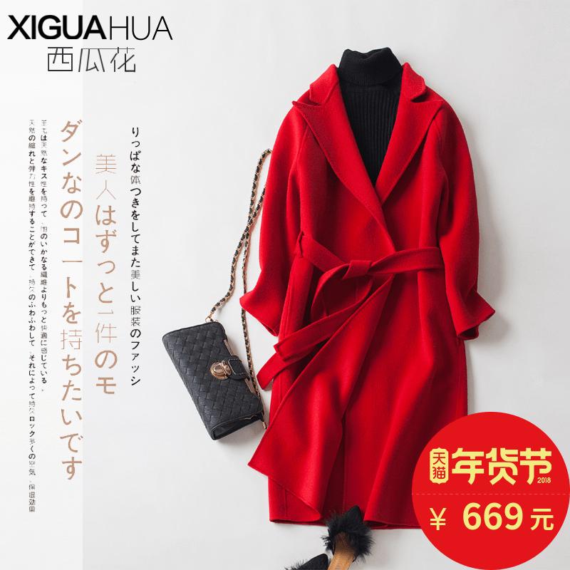 2017秋冬新款双面呢大衣羊毛呢子中长款外套女新娘结婚大红色外套