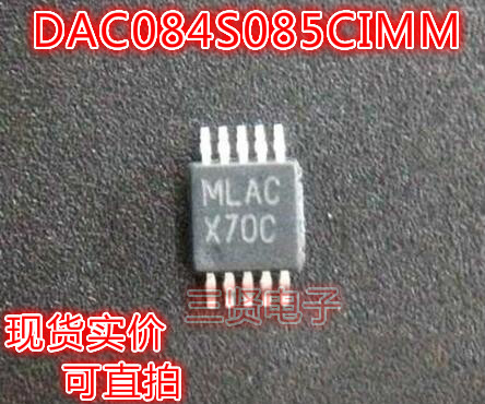 1 15] DAC084S085CIMM DAC Disassembly Patch Captures MSOP-10