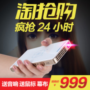 Tu Q5 mini projector 1080P 3D Mini HD home intelligent office wireless mobile phone projector