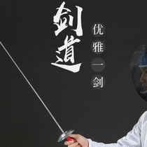 Chapter card fencing sword saber epee fencing adult children's professional competition fencing CE certification comparable