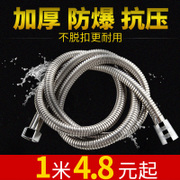 Shower nozzle shower hose pipe stainless steel water heater encryption explosion-proof hose shower accessories