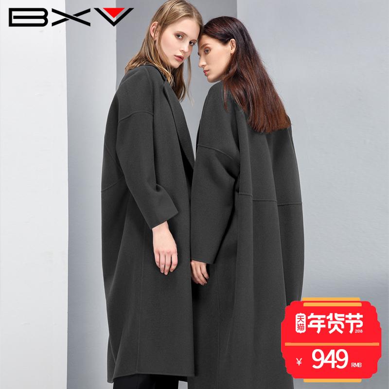 2017冬季新款廓形双面呢女加厚中长款毛呢外套茧型宽松无羊绒大衣