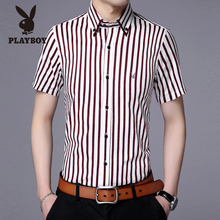 Playboy summer men's short-sleeved shirt Slim trend men's striped lapel casual shirt youth Korean version