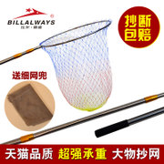 Bill ourway Gold Edition stainless steel net fishing fish net fishing nets dredges 3 meters 4 meters from a bar