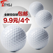 9.9 bags of mail 4! New golf ball massage pet toy ball color balls