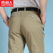 Antarctic cotton men's trousers straight business casual pants men loose summer trousers middle-aged daddy thin pants