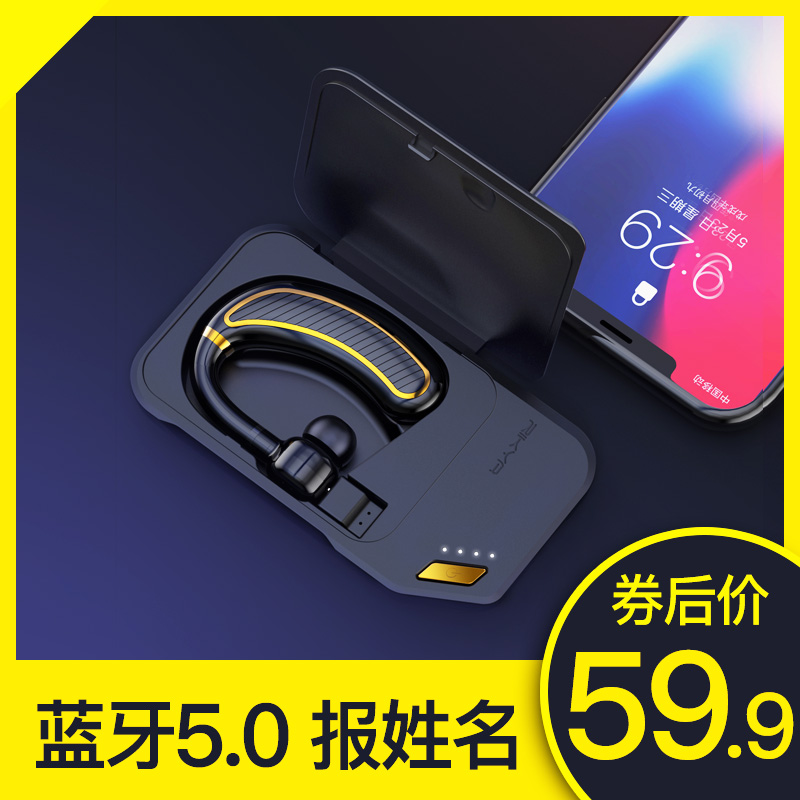 57 50 Like K21p Wireless Bluetooth Headset 5 0 Extra Long Standby Continuity Driving Phone Single Ear Biaural Sports Running Male Vivo Huawei Op Apple Iphone Android Universal Infinite Basketball Teeth From Best Taobao