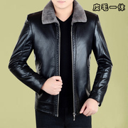 Haining fur one man leather jacket, sheep cashmere thickening, middle-aged men's coat, autumn dad installed