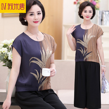 Middle-aged and old women's two-piece 2018 new short-sleeved t-shirt suit mother summer 40 years old 50 middle-aged clothes