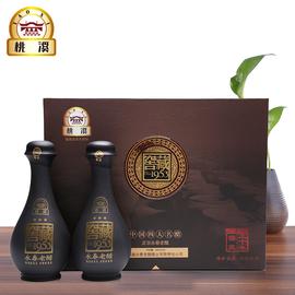 桃溪牌旗舰店