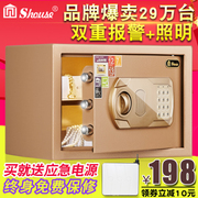Solid home safe household insurance box office 25ES mini commercial password anti-theft wall box