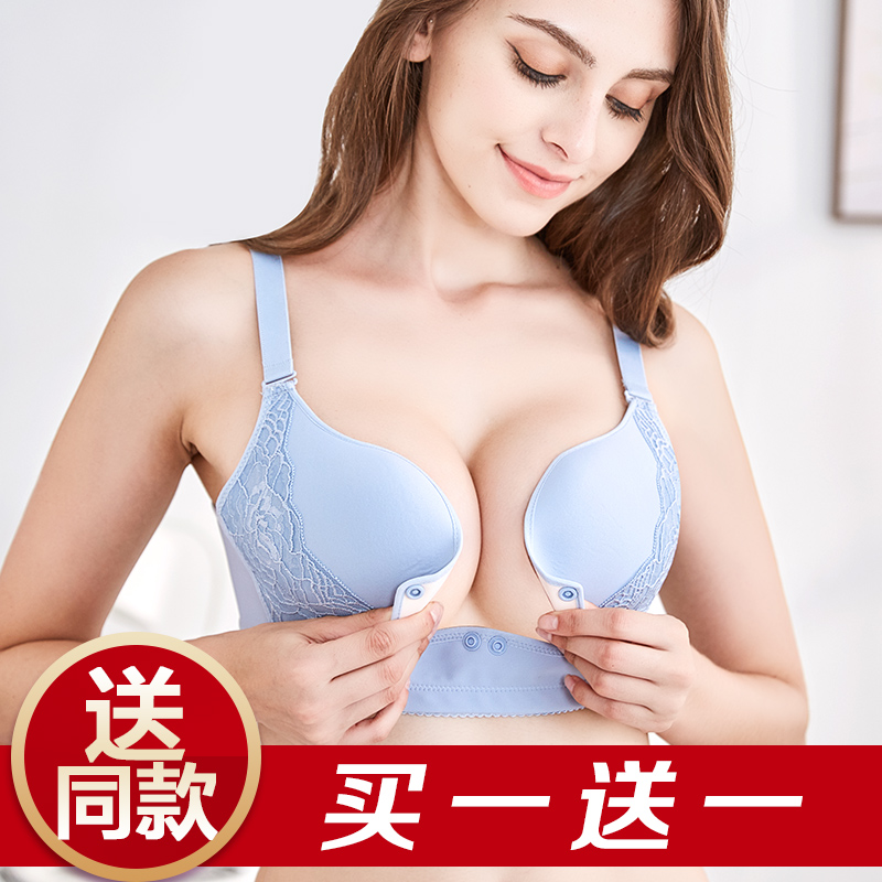 a408bfe64f057 Rp214.000Rp214.000 Nursing Bra Pregnant women Underwear Bra Breast-feeding  Pregnancy Convergence Type Anti-prosperity Pu Summer Thin section Slim