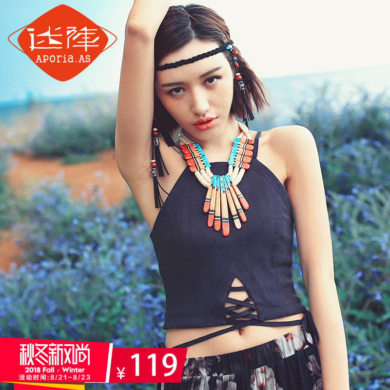 Купить из Китая Майки через интернет магазин internetvitrina.ru - посредник таобао на русском языке