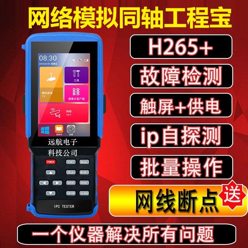 Купить из Китая Тестеры видеосигнала через интернет магазин internetvitrina.ru - посредник таобао на русском языке