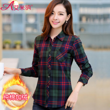 Cotton plaid flannel shirt with long sleeves and warm winter coat backing female leisure shirt large size women inch thick
