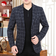 Autumn new small suit middle-aged men's business casual suit jacket one-piece suit jacket is Korean male youth