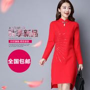 The new fall women's Embroidery knit female Chinese style cheongsam in the long sleeve dress female backing sweater