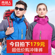 Nanjiren winter outdoor jackets for men and women three one or two sets of Tibet mountaineering lovers thick waterproof moisture