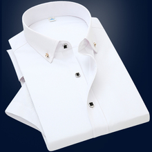Men's short-sleeved white shirt Slim Korean version of the trend of handsome summer casual business suits 2018 new shirt