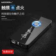 Touch induction charging double arc lighters sent her birthday gift creative custom electronic cigarette lighter