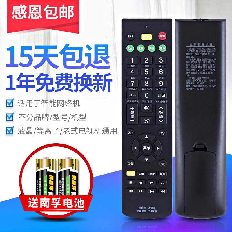 Купить Аксессуары для бытовой техники в Китае, в интернет магазине таобао на русском языке