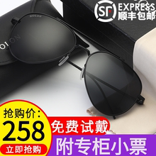 Genuine Tyrannosaurus polarizing sunglasses male drivers driving myopic glasses high-definition Sunglasses clam glasses tide