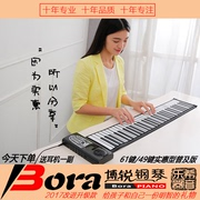 Piano house 61 key adult folding portable MIDI keyboard with 49 keys for children to learn the piano educational enlightenment